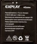 Explay (4Game) 2000mAh Li-polymer, оригинал
