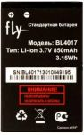Fly DS125 (BL4017) 850mAh Li-ion, оригинал