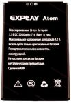 Explay (Atom) 2000mAh Li-ion, оригинал