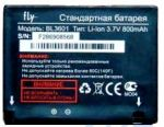Fly DS400 (BL3601) 800mAh Li-ion, оригинал