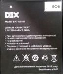 DEX (BAT-GS500) 2200mAh li-ion, оригинал